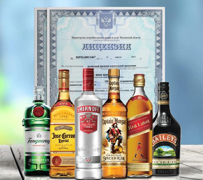 Ответственность за продажу алкогольной продукции без лицензии